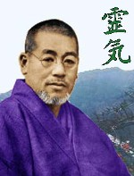 Usui Shiki Reiki Ryoho Level 1 Course and Attunement