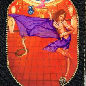 Snake Dance Temple Ritual Handmade Card